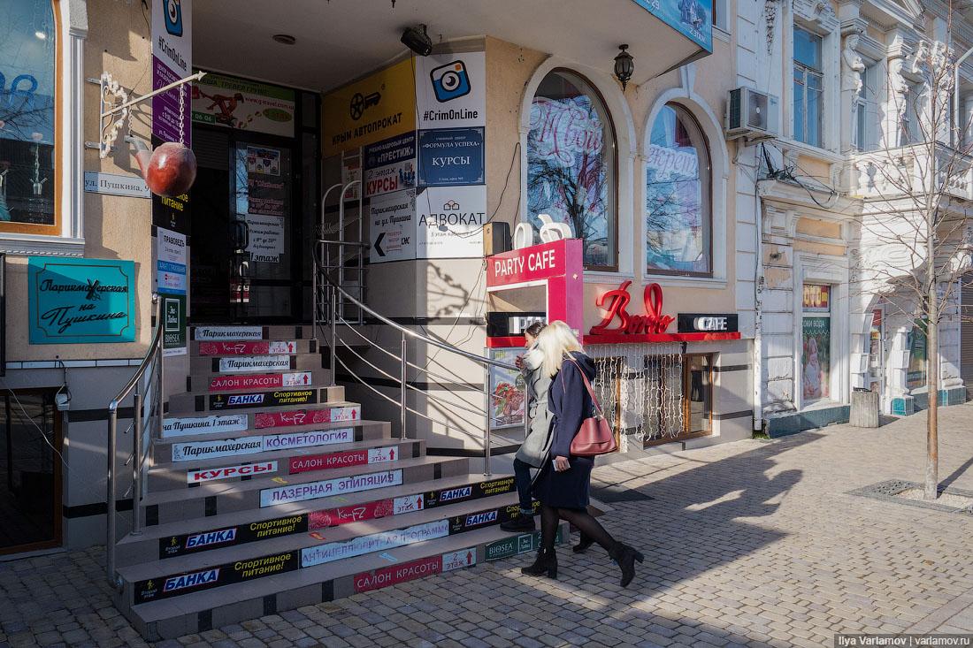Как будет выглядеть Крым через 10 лет будут, будет, можно, всего, кататься, Симферополь, улицах, Коктебель, расцветёт, Италия, Феодосия, вновь, туристы, Вместо, чистыми, будущего, Давайте, посмотрим, Улицы, Пляжи