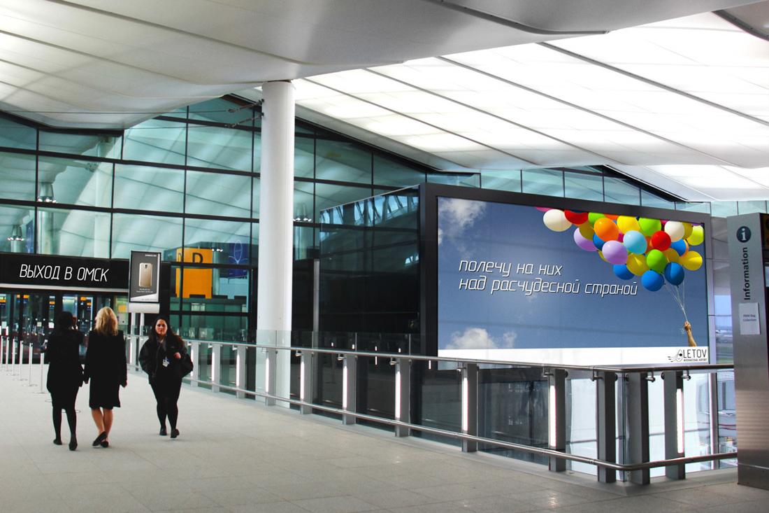 Именованные аэропорты