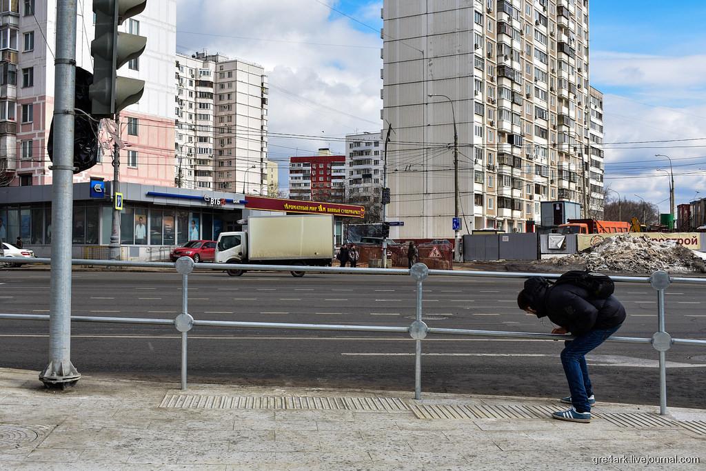 Москва становится ближе