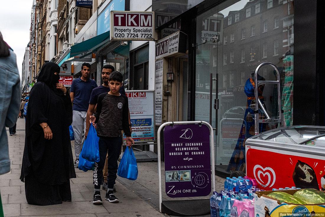Лондон: как жить, если нет