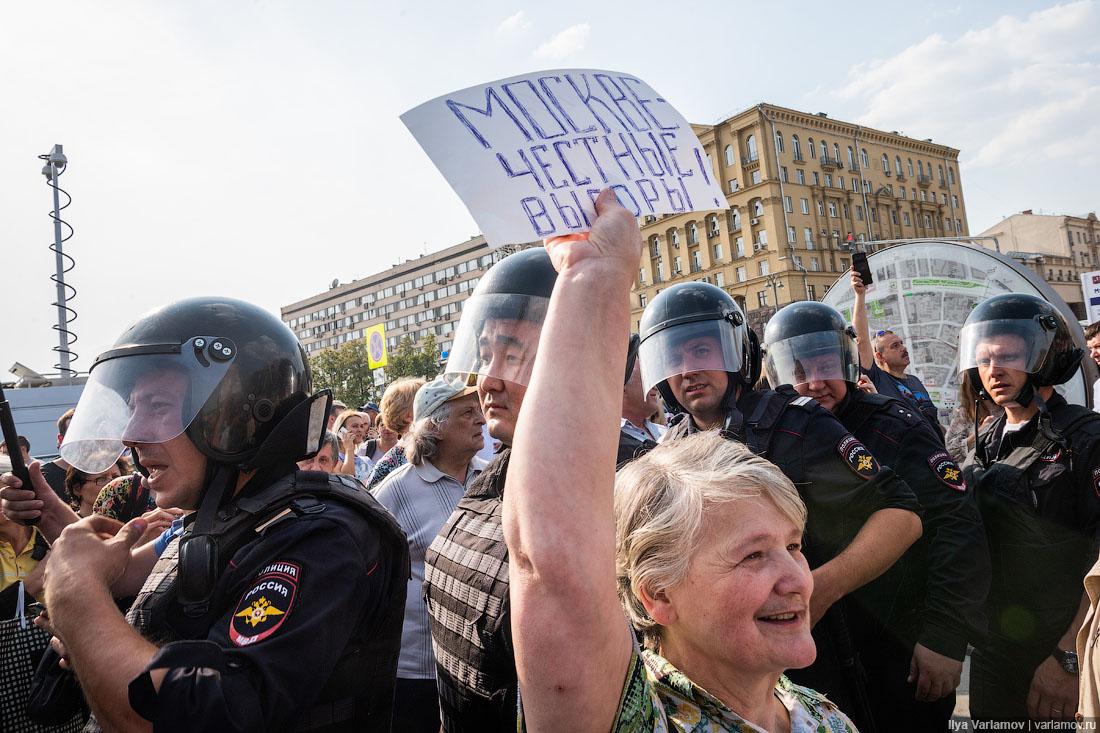 Всероссийский митинг сторонников Навального