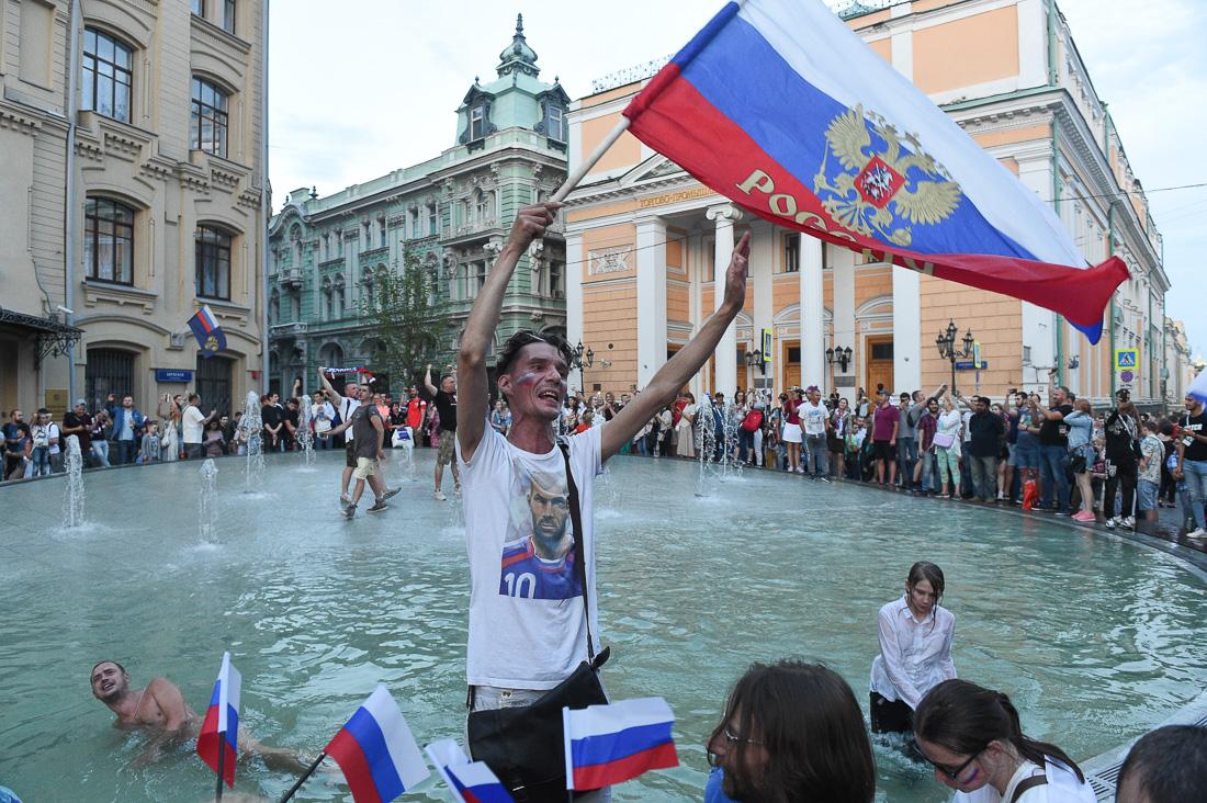 Мы победили! Россия
