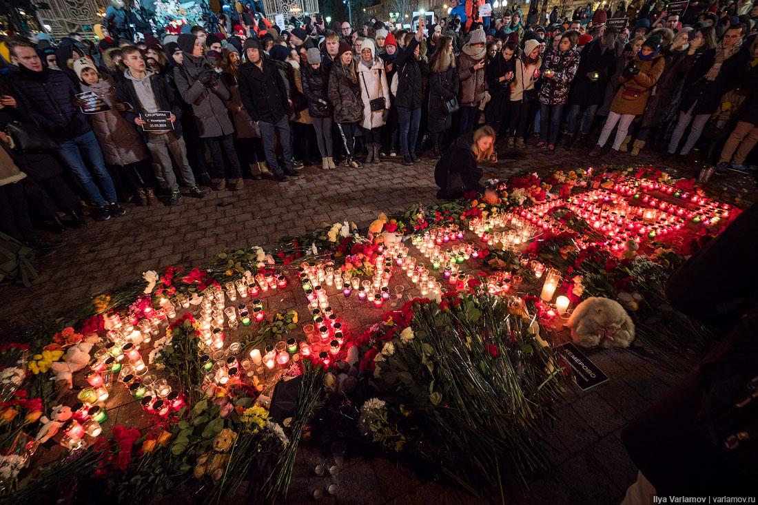 Акция памяти жертв кемеровского пожара в Москве