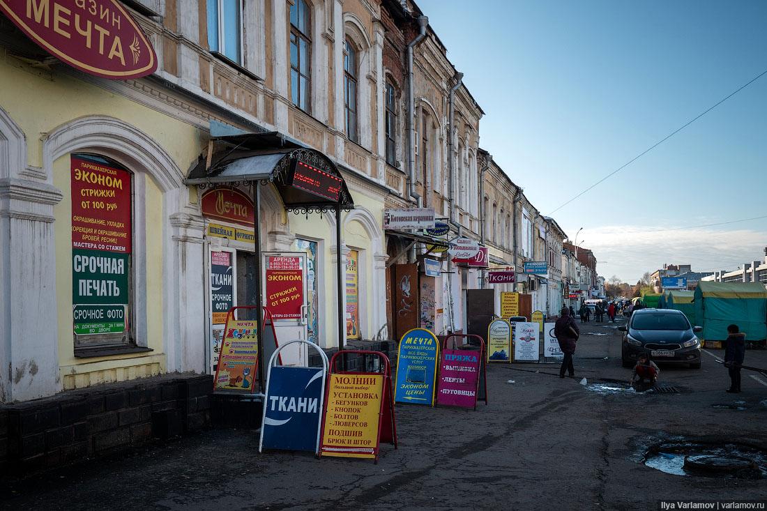Как выглядели бы европейские города, находись они в России?