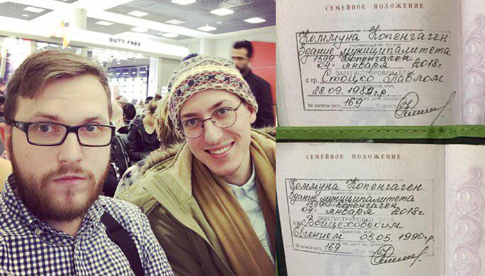 Двое мужчин, которым поставили в паспорта штампы о браке, покинули Россию