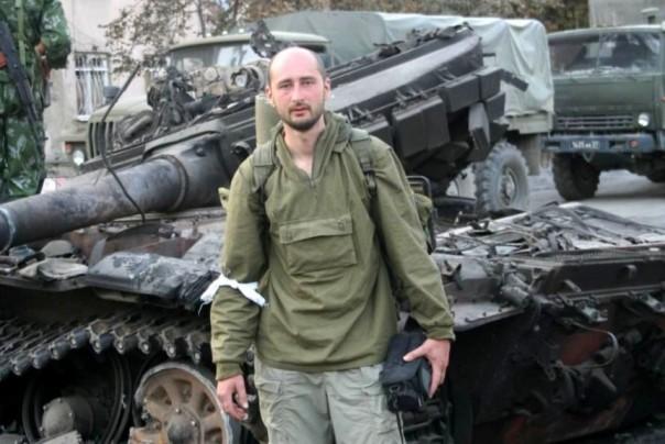 """Аркадий Бабченко жив, его """"убийство"""" – инсценировка"""