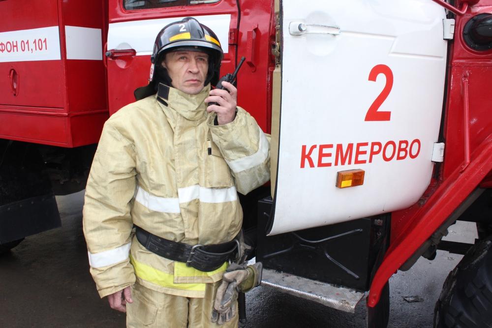 """МЧС опубликовало письмо пожарного, обвиняемого в гибели людей в """"Зимней вишне"""""""