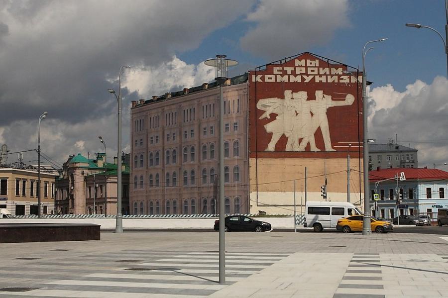Московские власти решили продать часть дома с панно «Мы строим коммунизм»