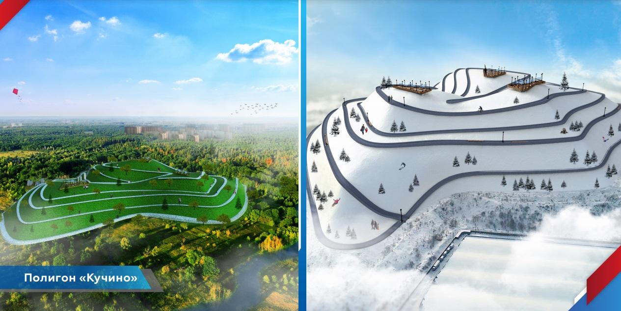 На месте огромной свалки в Балашихе решили создать парк и санную трассу