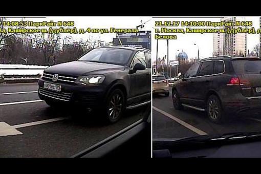 Москвича, стоявшего в пробке, оштрафовали за неправильную парковку