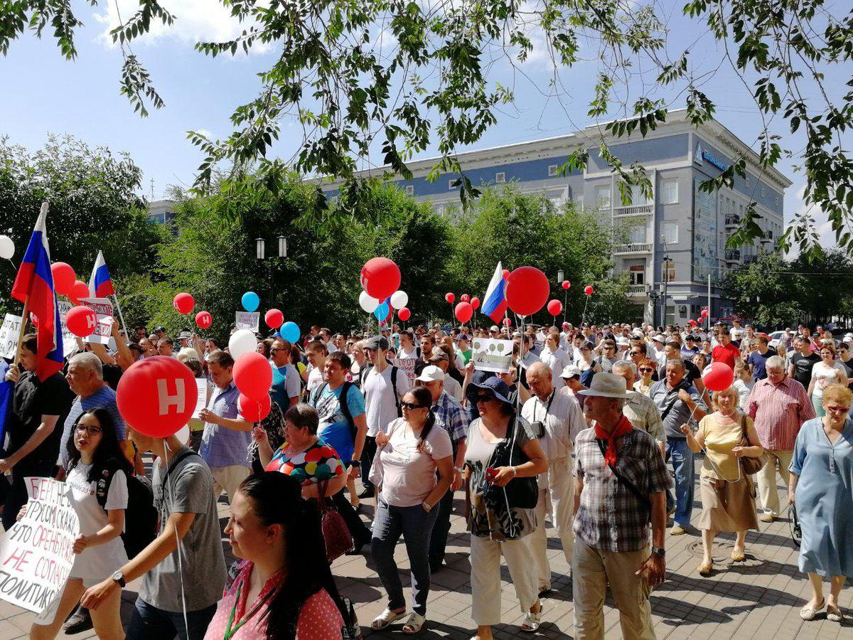 В десятках городов России проходят митинги против пенсионной реформы
