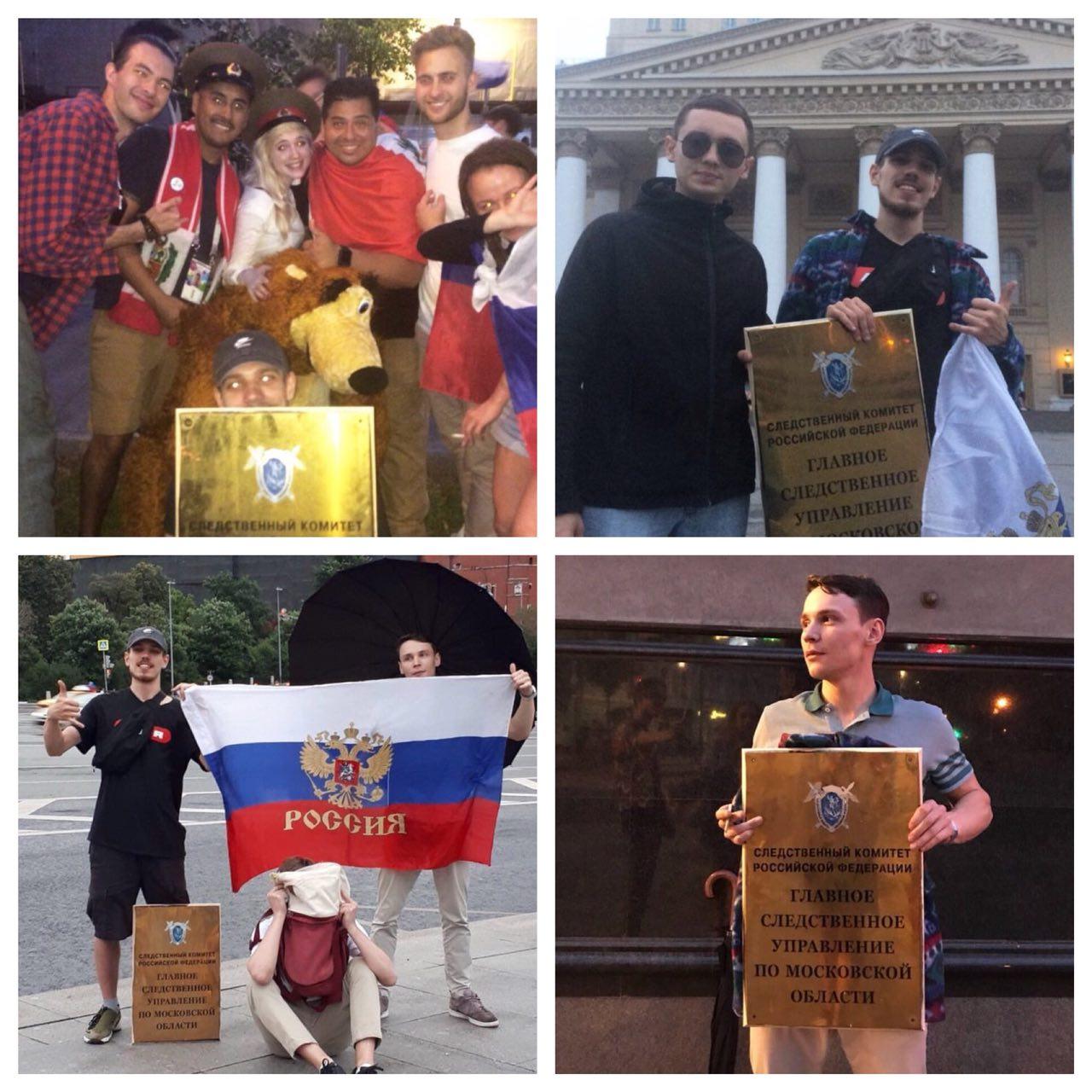 ТАСС: в Москве возбудили дело о краже вывески со здания СК после победы сборной России