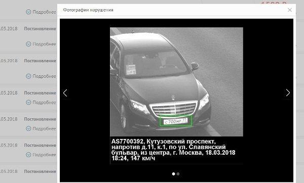 Леонид Слуцкий десять раз нарушил ПДД после оправдания думской комиссией по этике