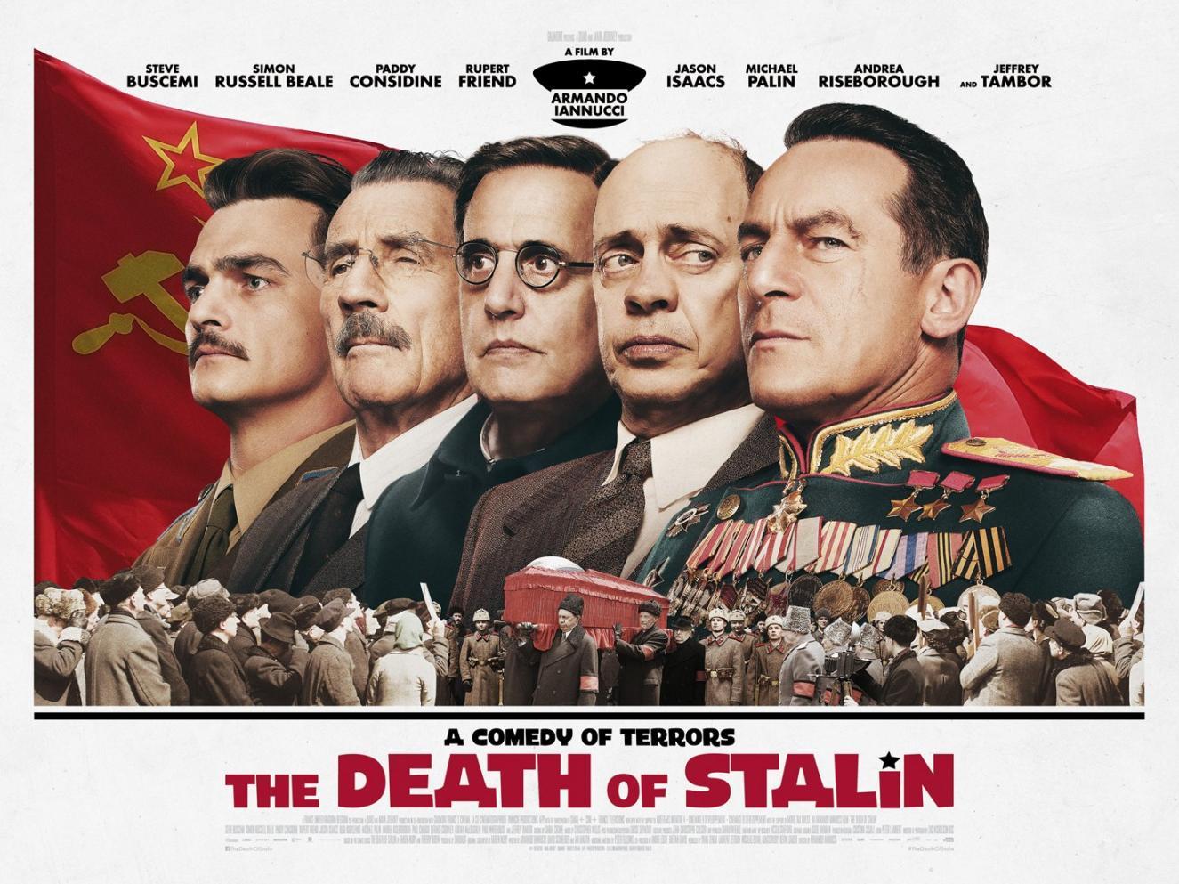"""Кинотеатр """"Пионер"""" оштрафовали на 280 тысяч рублей за показ """"Смерти Сталина"""""""