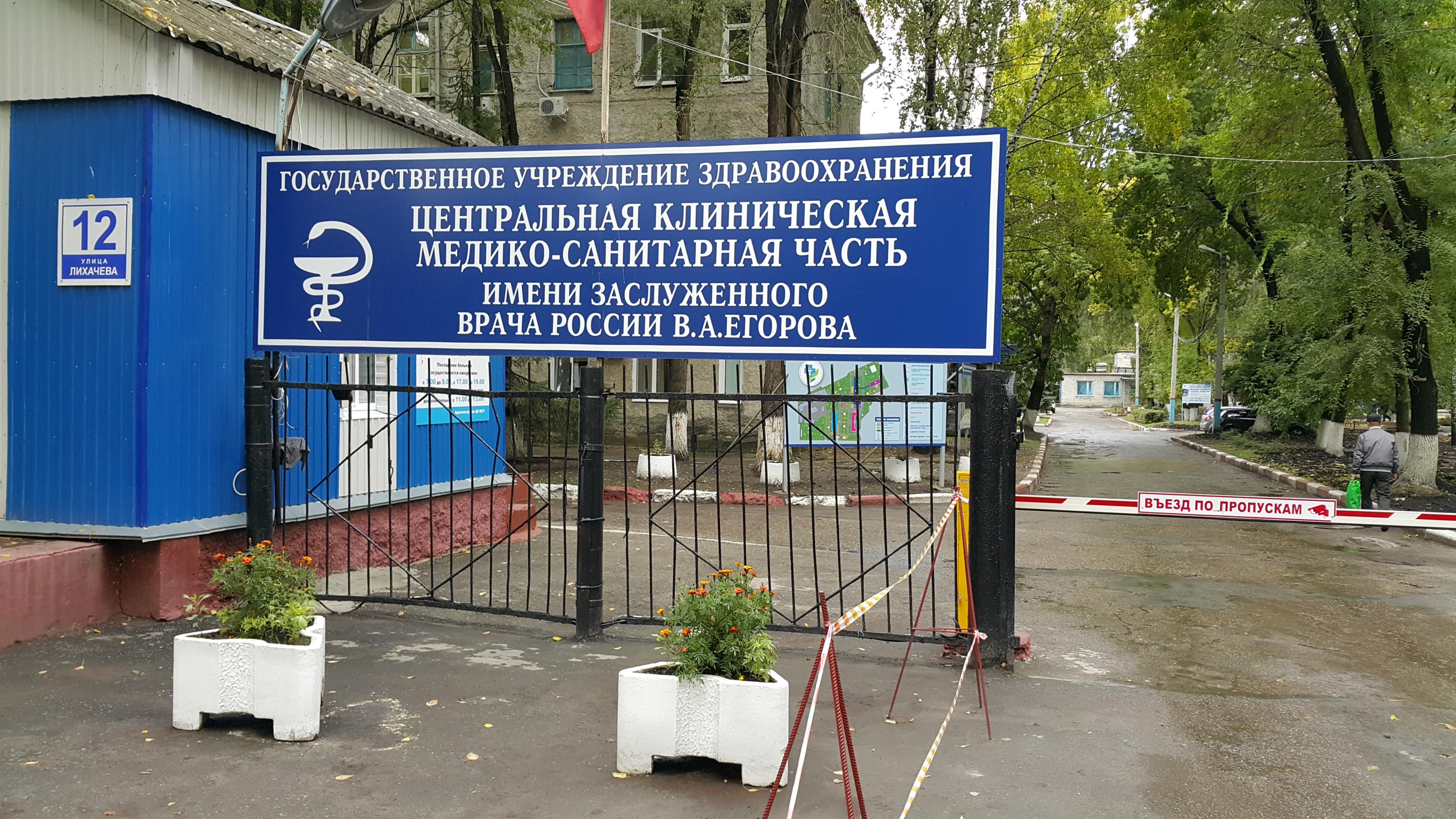 Умерла жительница Ульяновска, которой ввели формалин вместо физраствора