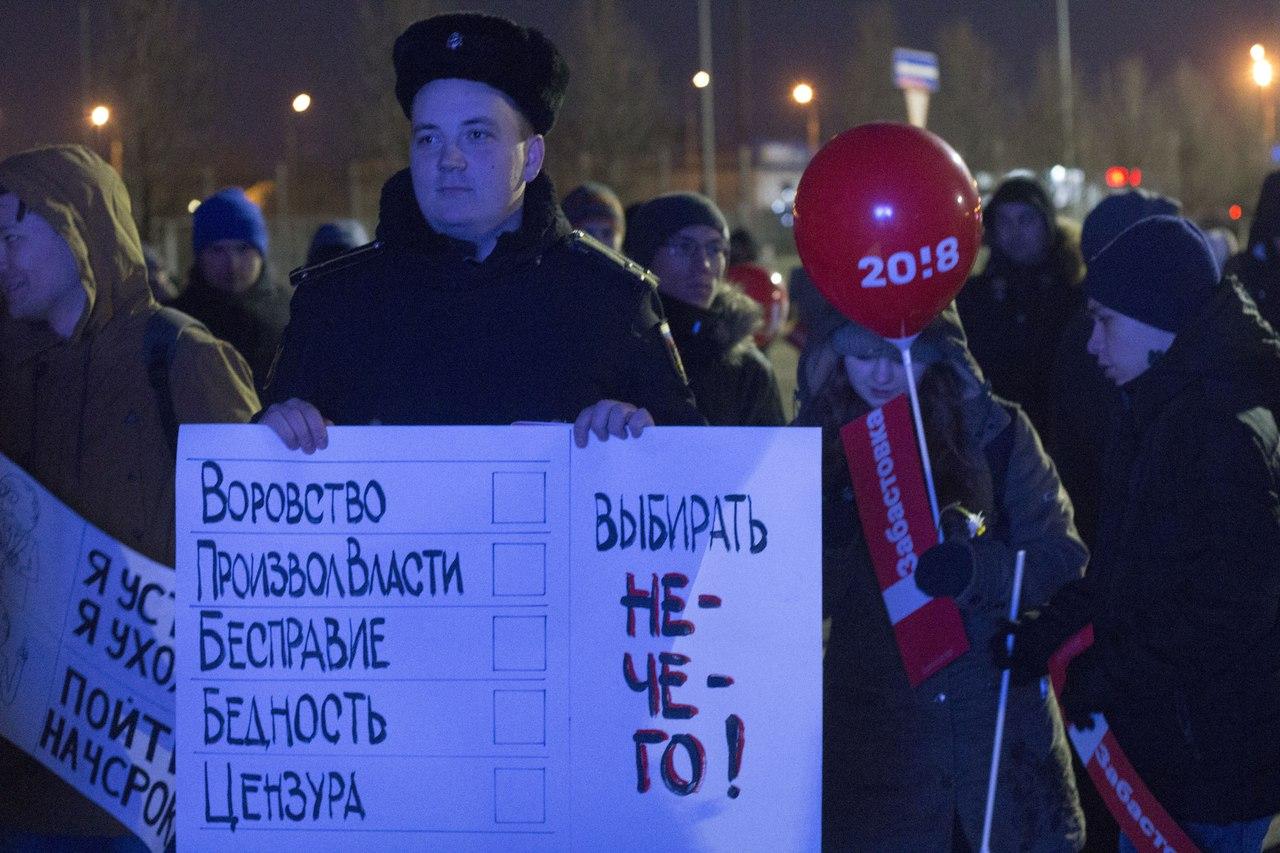 Военный, сходивший на митинг Навального, сообщил, что его уволили задним числом