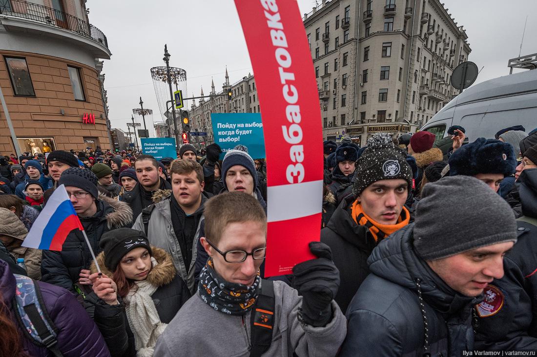 """Навальный оценил забастовку избирателей как """"успешную"""""""