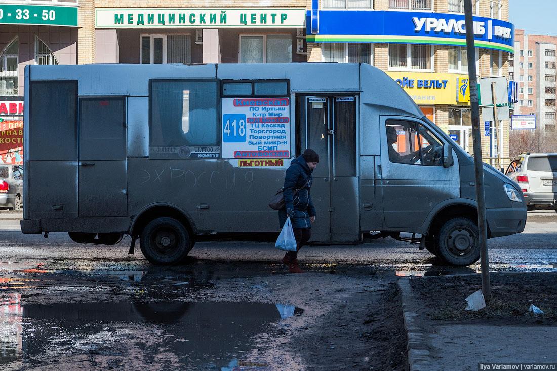 Омск не спасти