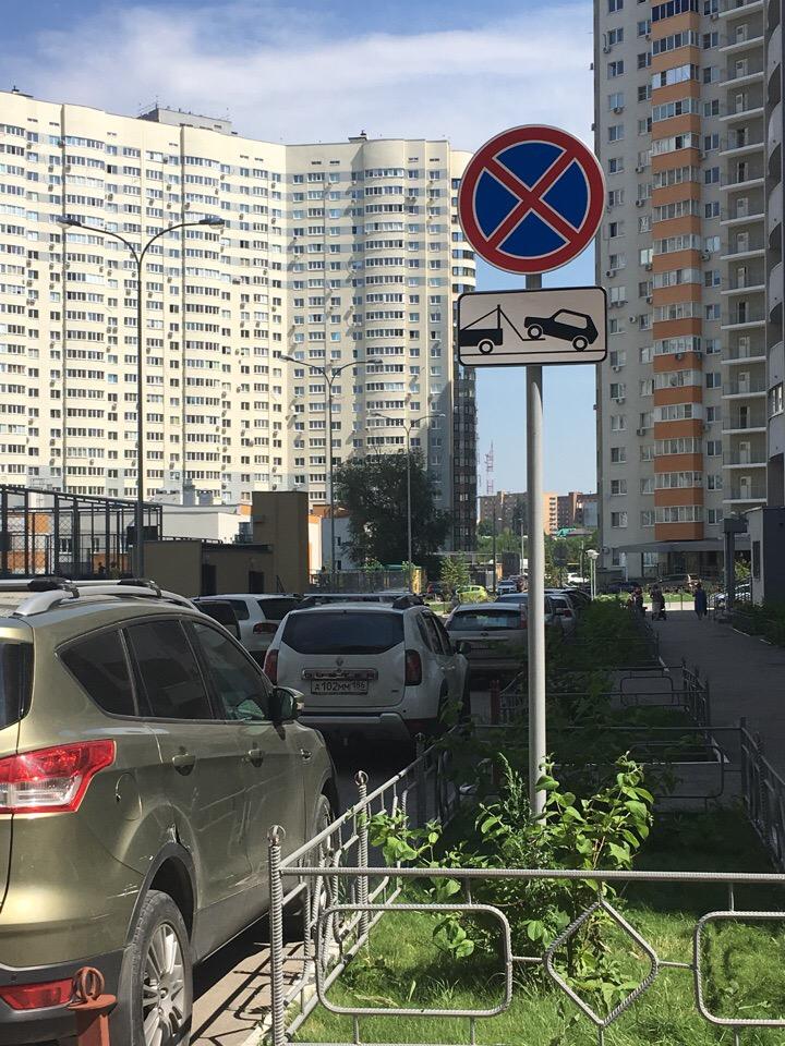 Парковки под окном не будет