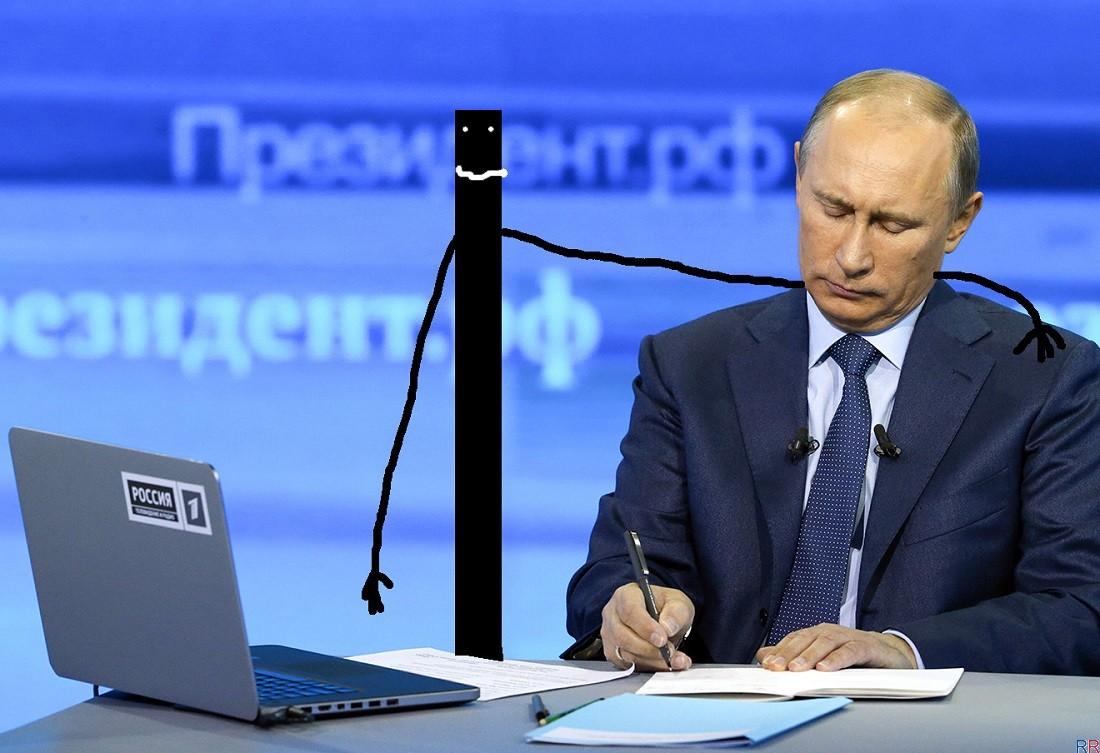 Альтернативная прямая линия с Путиным. Онлайн