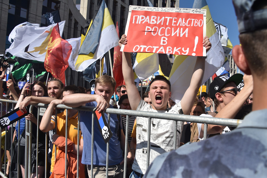 Митинг против пенсионной реформы в Москве