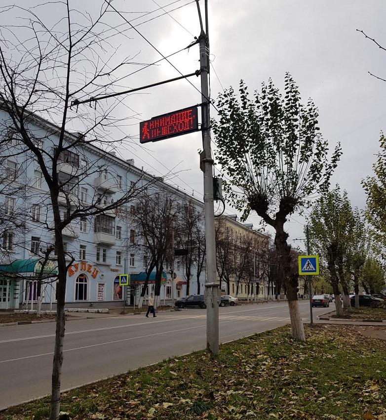В Рязани убивают детей