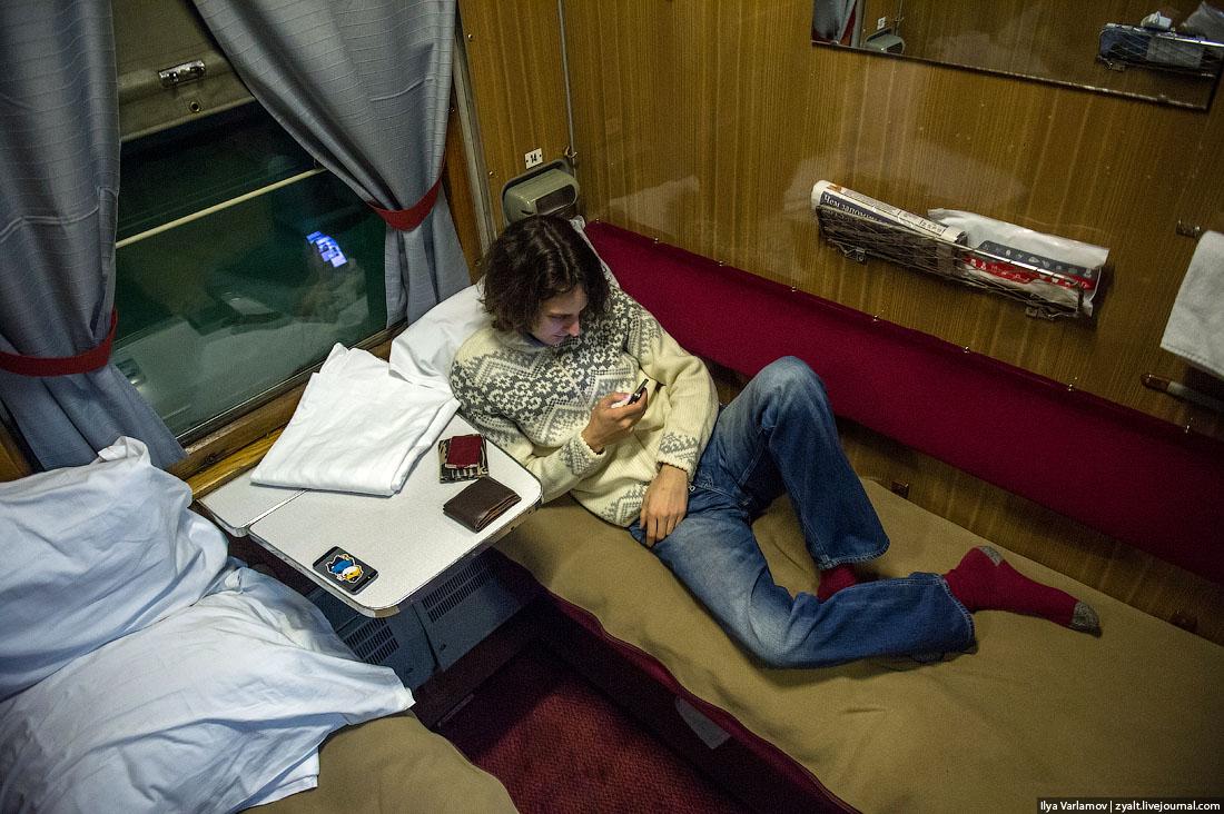 Лайфхак: как отжать себе всё купе в поезде