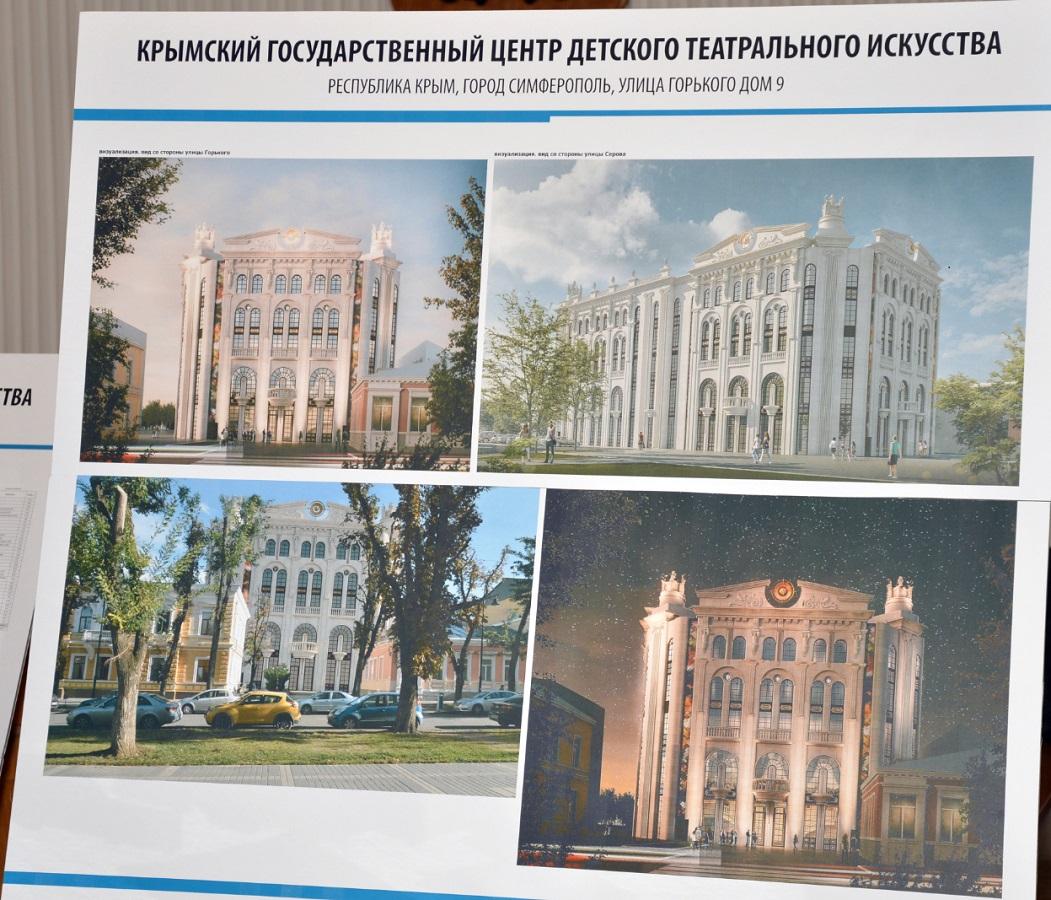 В понедельник в Крыму случится беда кукол, здания, очень, проект, будет, театр, театра, Крыма, здание, миллиард, Крымского, города, здании, гармонично, академического, федерального, существующего, месте, проекта, центра
