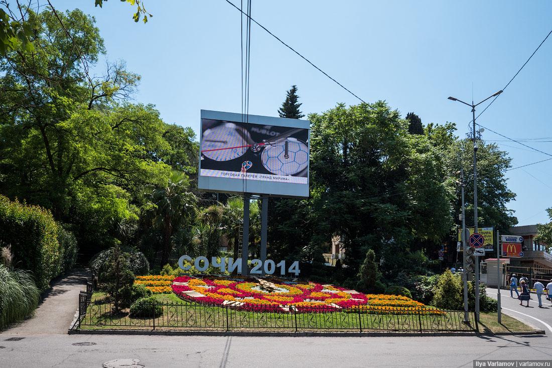 Сочи: подготовка к ЧМ по футболу и яхты Путина городу, городе, Путина, можно, Сейчас, который, больше, миллионов, рекламой, время, Город, набережной, городах, очень, флагом, совершенно, ходит, бывший, вокруг, порядок
