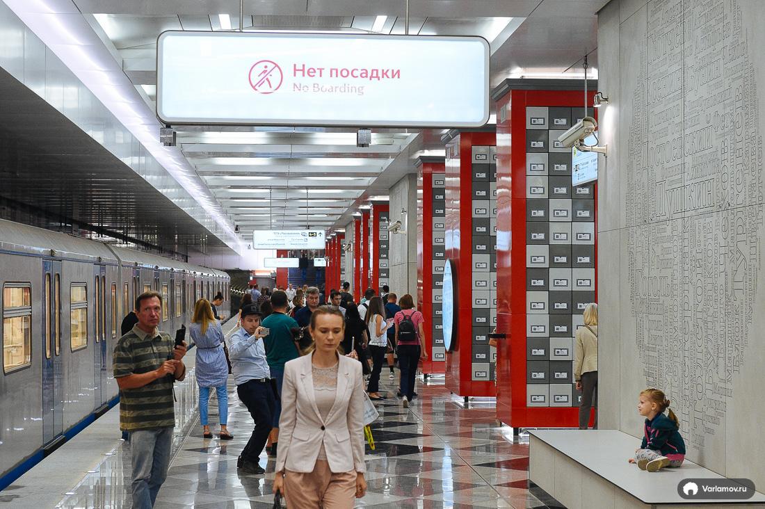 под юбкой в московском метро