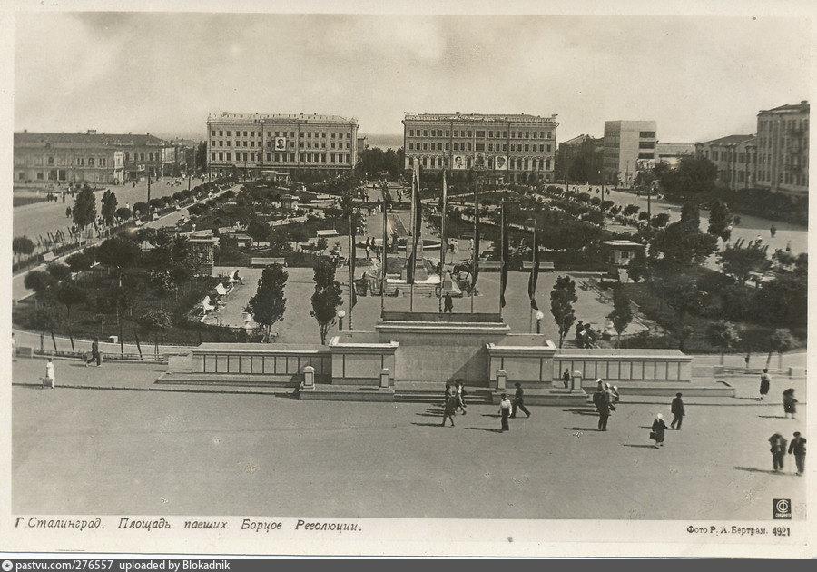 Как выглядел Сталинград (и Царицын) до войны