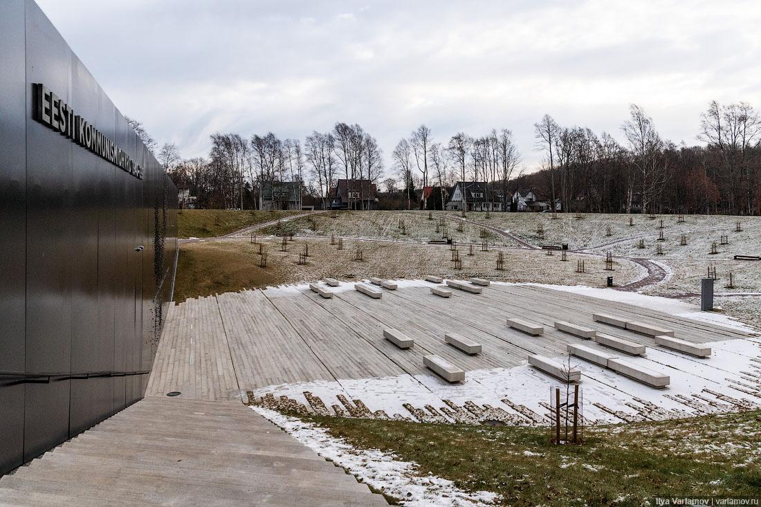 Мемориал жертвам коммунизма в Таллине