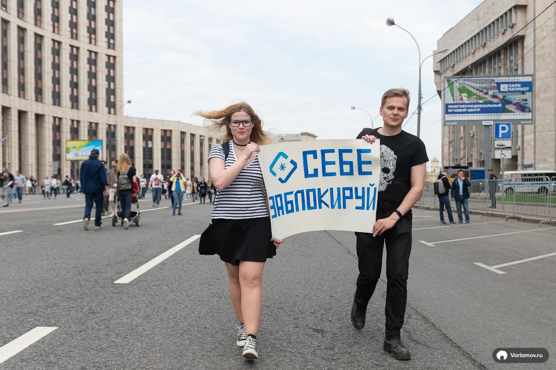 Пресс-секретарь Медведева посоветовала пользоваться телеграмом через VPN