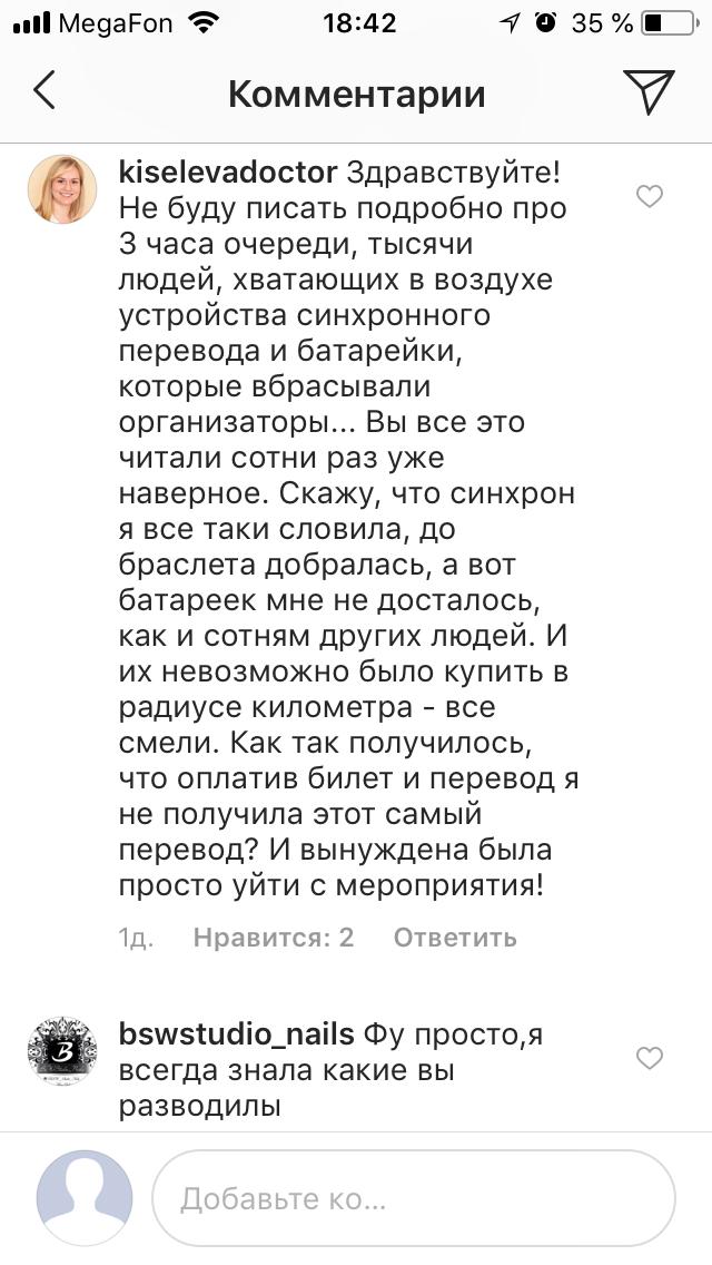 Фотограф на час москва