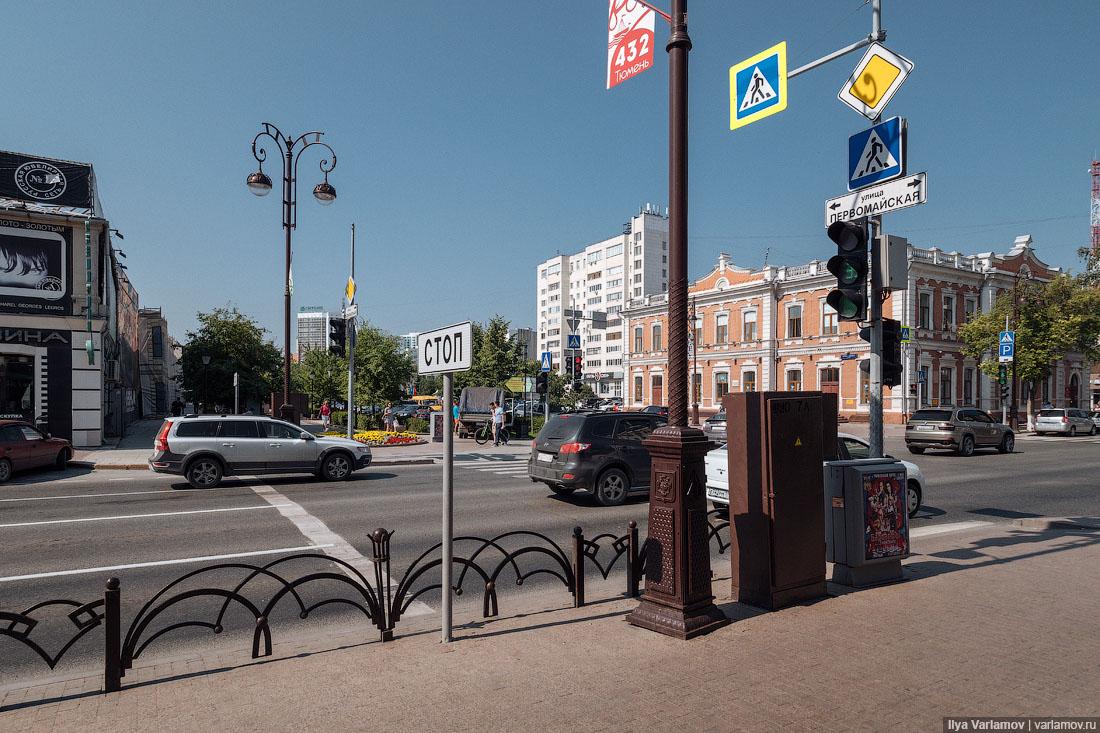 Тюмень – лучший город Земли? Тюмени, очень, набережной, сделать, Тюмень, город, просто, можно, России, нельзя, делать, чтобы, которые, сделали, города, набережная, набережную, совершенно, гранит, Почему