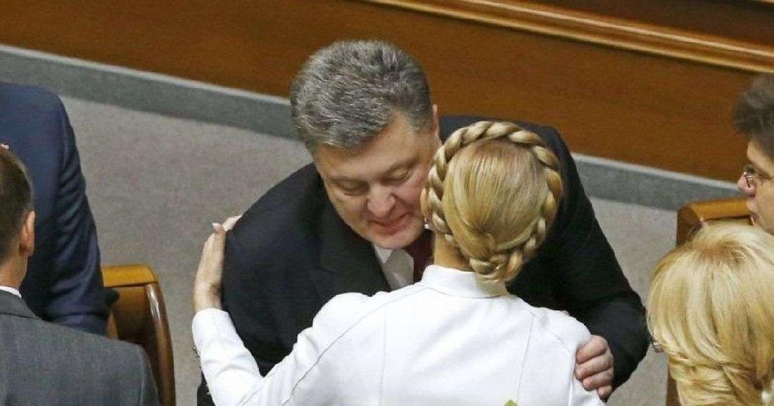 Тимошенко пиздец