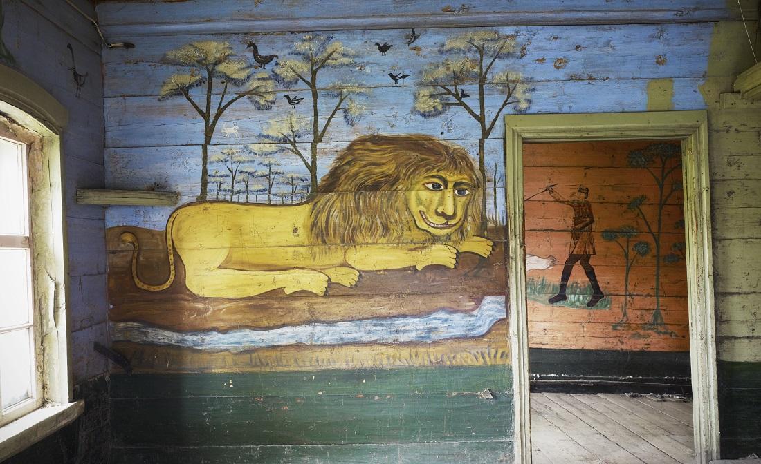 Внимание! Дом со львом
