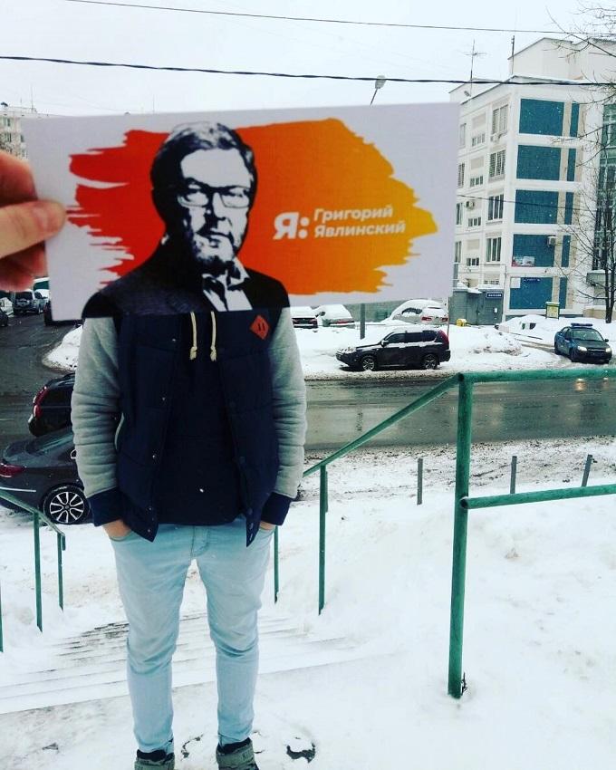 Как Максим Кац пытается сделать Явлинского президентом