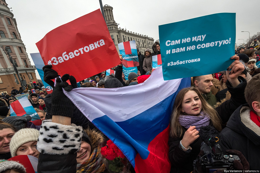 As supporters of Navalny in Moscow, people were on strike, several, very, police, nobody, nobody, police, walk, moment, full, Triumphal, Police, square, people, protest, near, side, Tverskoy, man, just