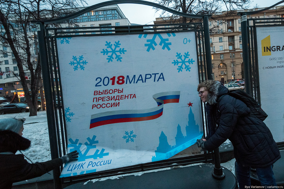 As supporters of Navalny in Moscow, people were on strike, several, very,police, nobody, nobody, police, walk, moment, full, Triumphal, Police, square, people, protest, near, side, Tverskaya, man, just