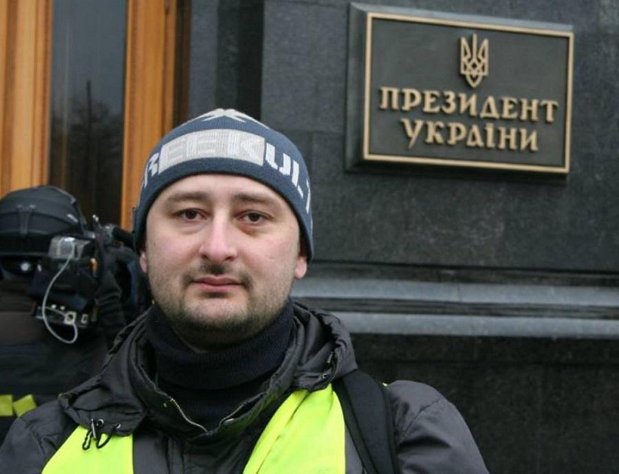 Вернём героев Украины домой!
