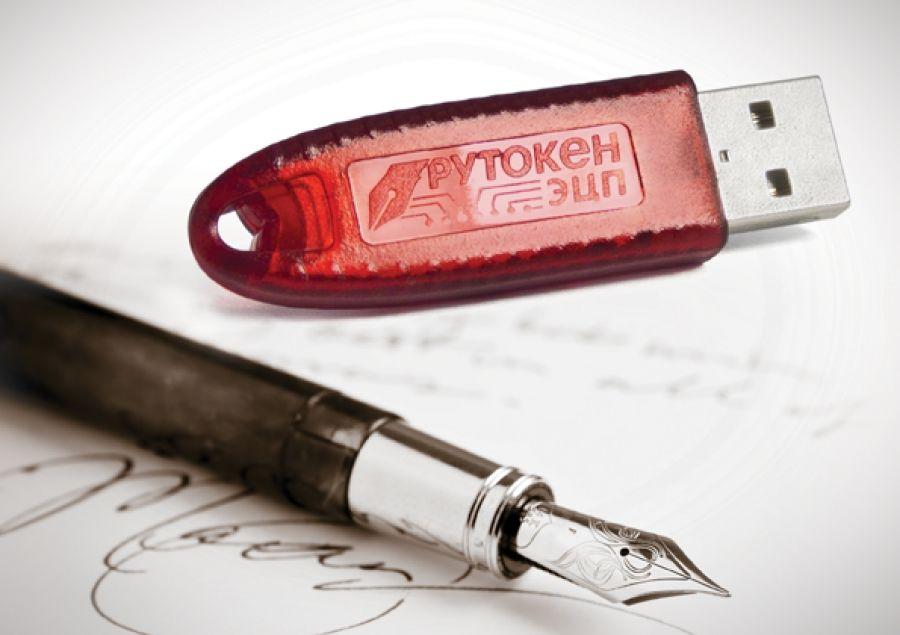 Электронная подпись – идеальное оружие для мошенников