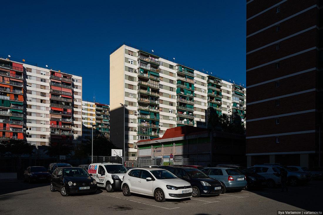 Панельные районы Барселоны