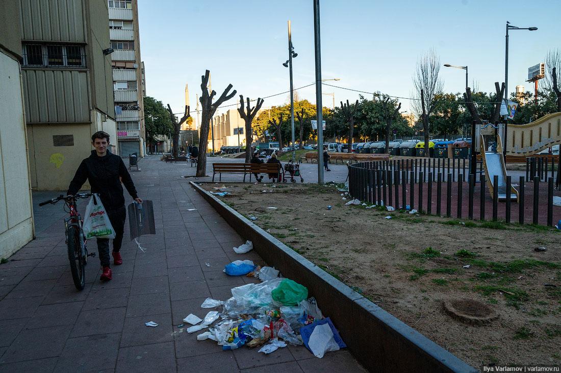 Самый жуткий район Барселоны
