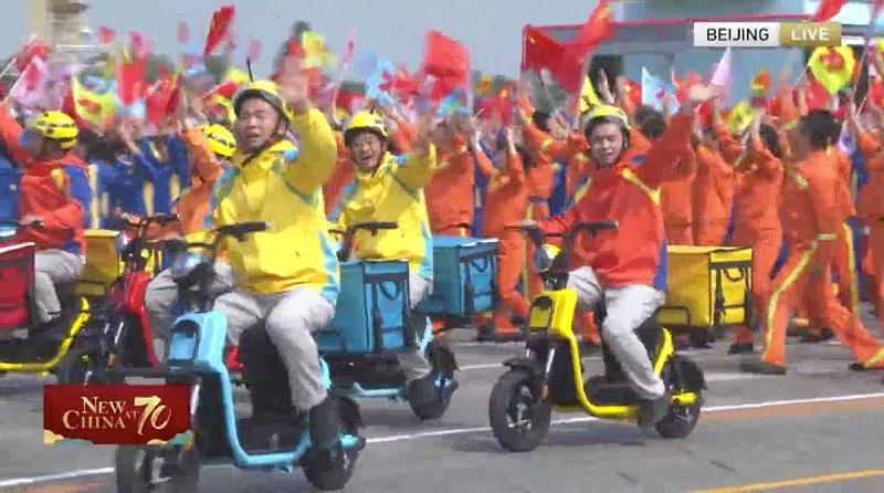 Как Китай отмечает своё 70-летие
