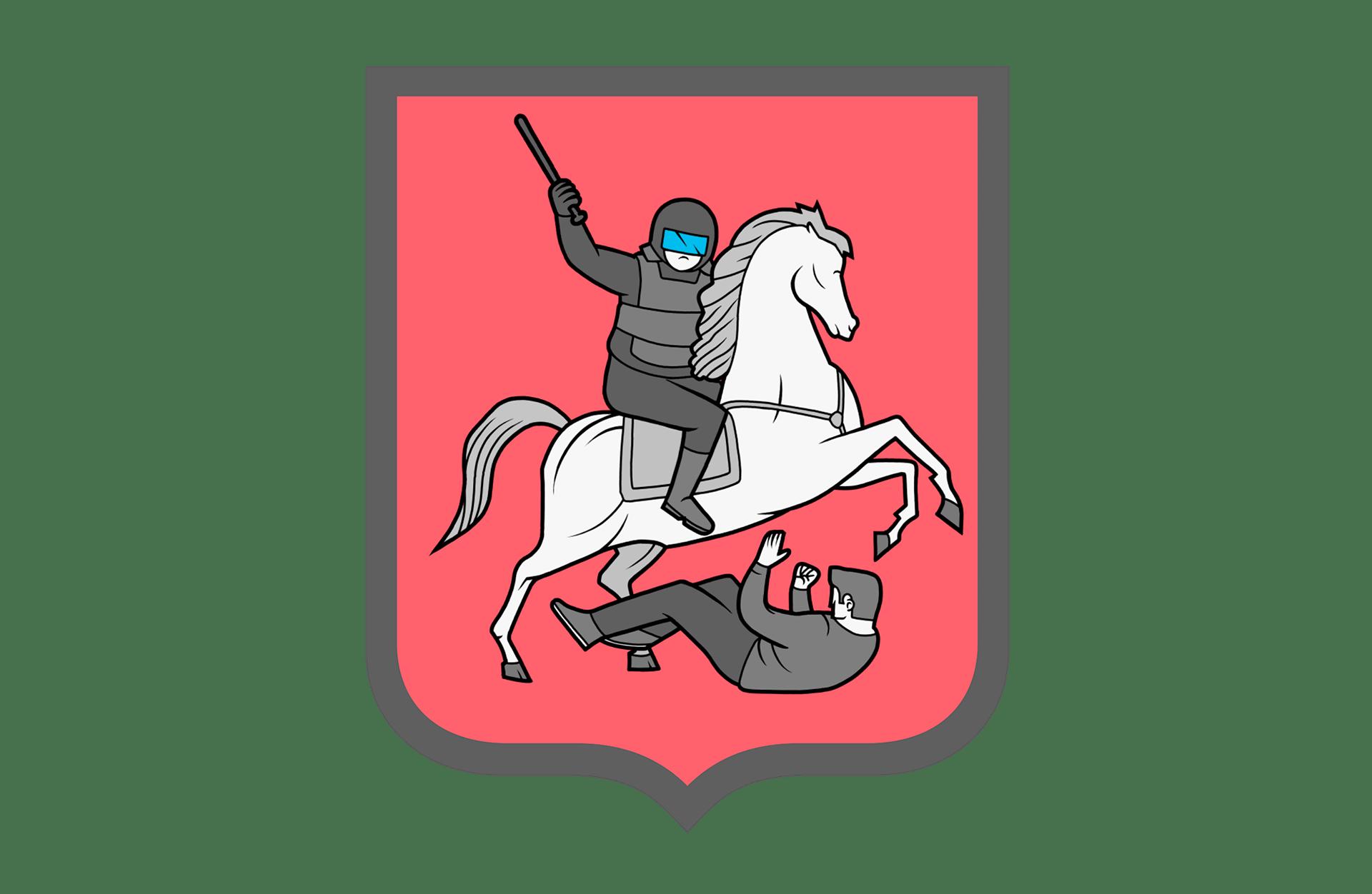 02 - Новый герб Москвы