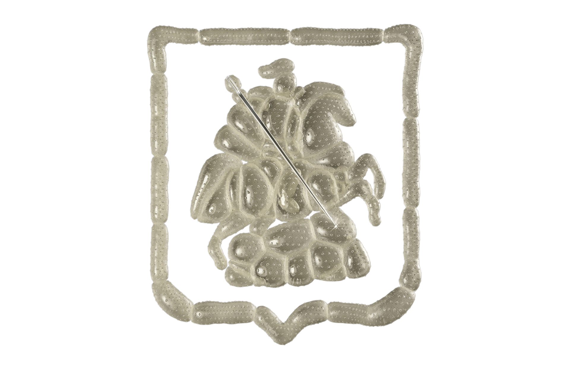 03 - Новый герб Москвы