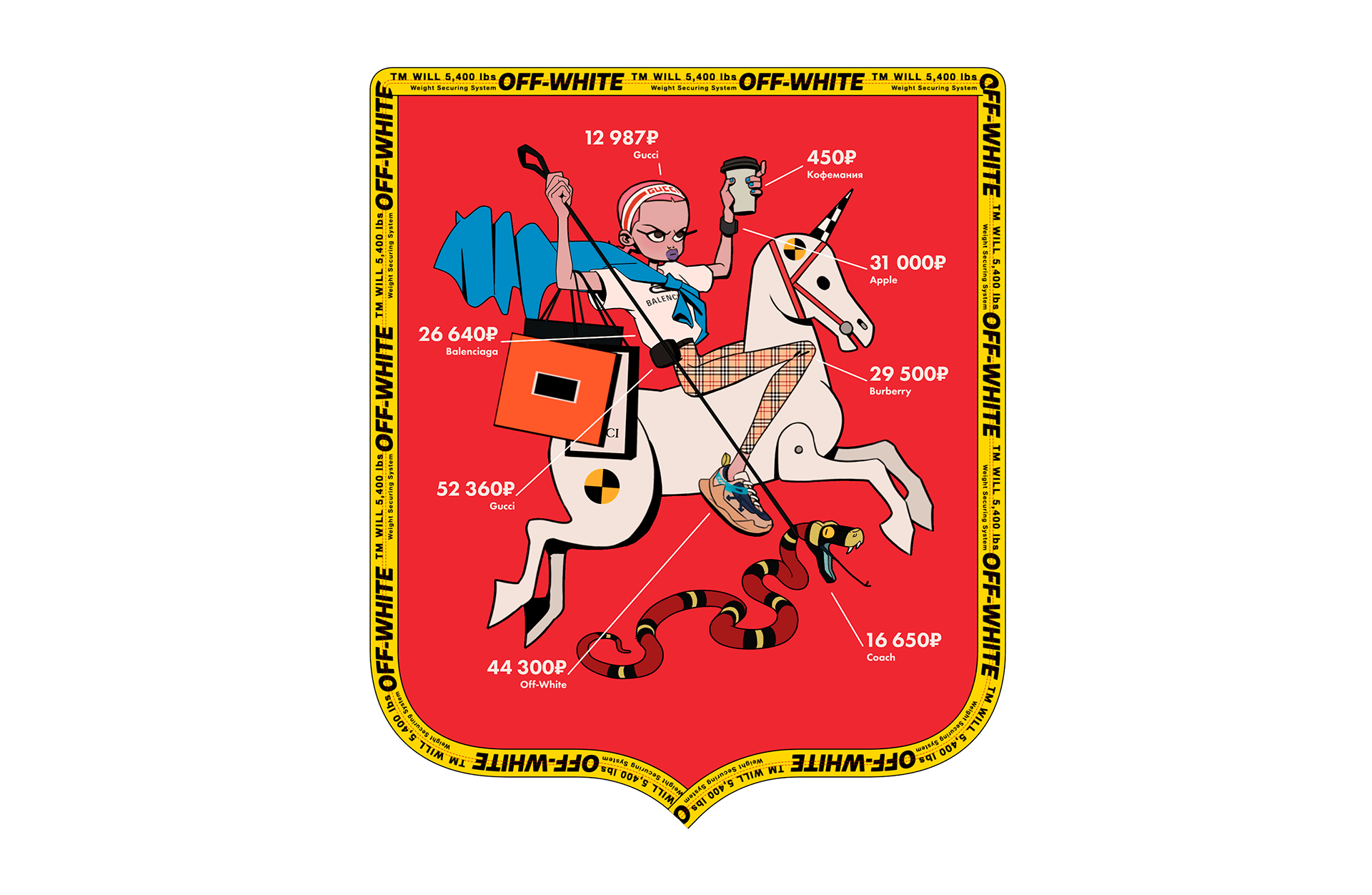 04 - Новый герб Москвы