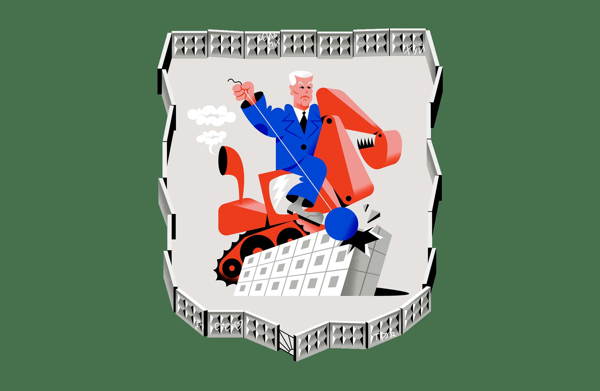 05 - Новый герб Москвы