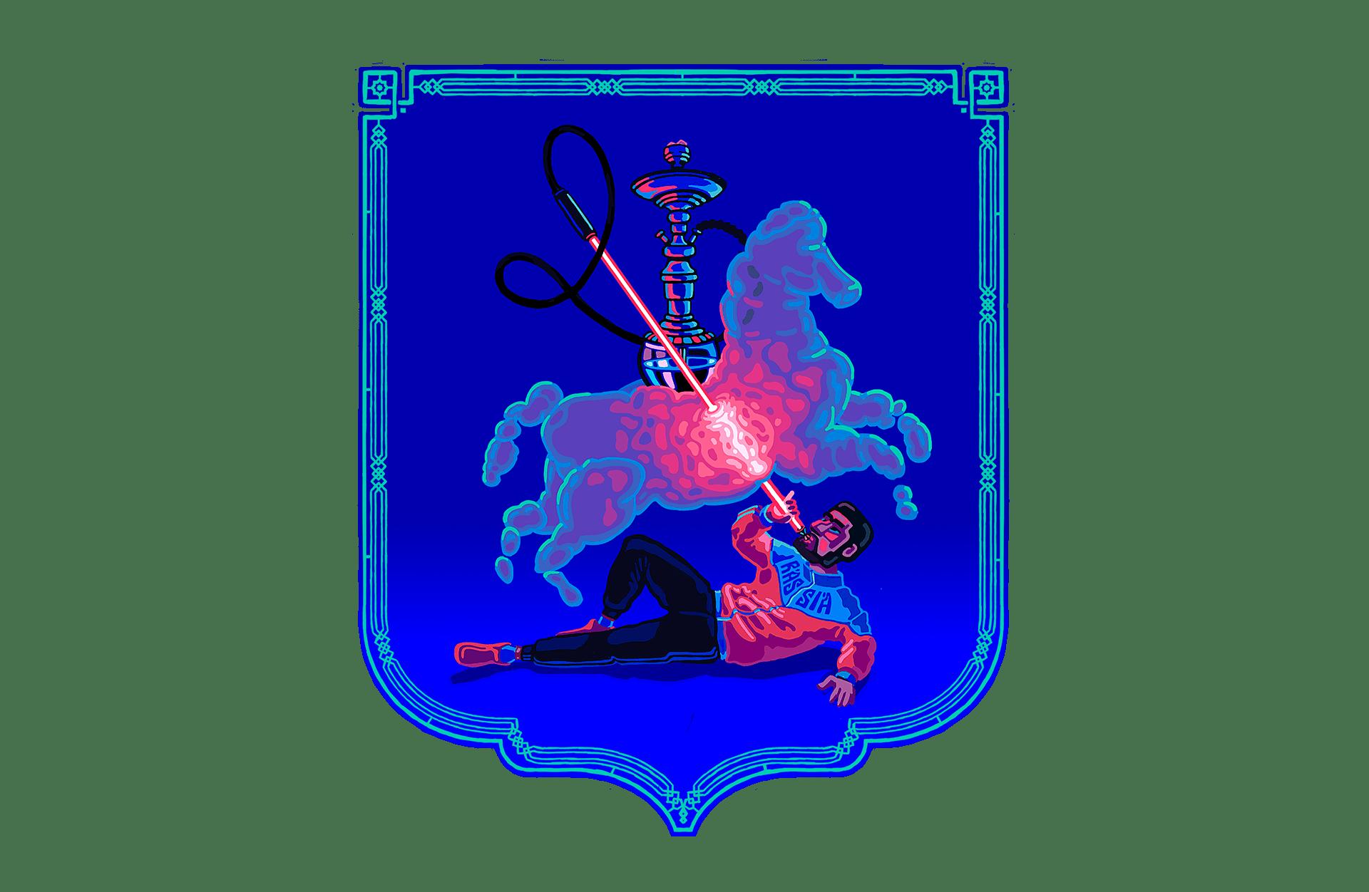 32 - Новый герб Москвы